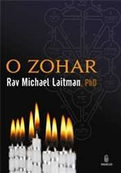 O Zohar (E-Book)