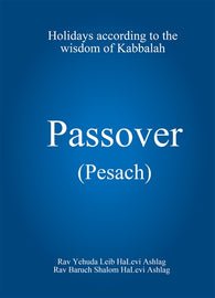 Passover (Pesach)
