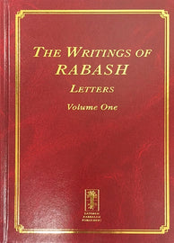 The Writings of RABASH - Letters Volume One