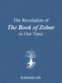 The Revelation of The Book of Zohar in Our Time (pocket size)