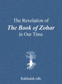 The Revelation of The Book of Zohar in Our Time (E-book)