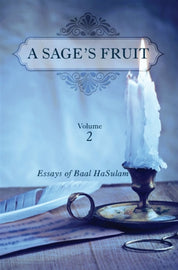 A Sage's Fruit vol.2 - Essays of Baal HaSulam