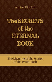 The Secrets of the Eternal Book (E-Book)