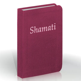 Shamati (I Heard) - Leather Bound