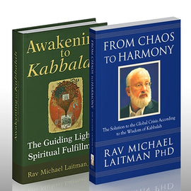 The Kabbalah Experience (E-Book)