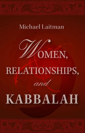Women, Relationships & Kabbalah (E-Book)