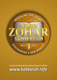 Revealing the Zohar / Discovering a New Reality - World Zohar Convention New York - May 7-9, 2010