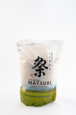 Matsuri Golden Koshihikari Super-Premium Short Grain Rice - 4.4lbs