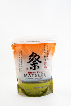 Brown Rice - Matsuri Golden Koshihikari Super-Premium Short Grain Rice - 4.4lbs