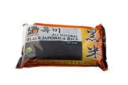 Grand Earth Barn All Natural Black Japonica Rice - 4.4lbs