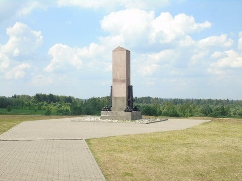 Shevardino Redoubt: Monument to Russian 12th light battery