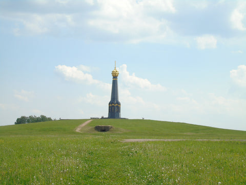 Main Monument, Raevsky Redoubt