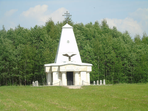 Monument to 1st and 19th Jaeger Regiments