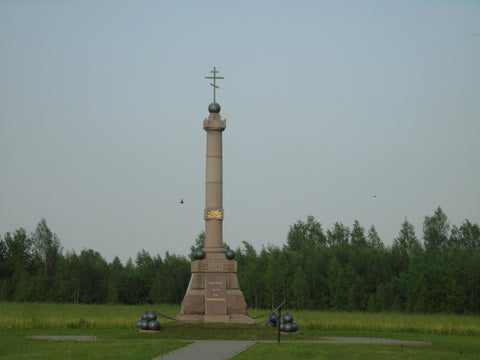 Monument to 1st light company, Guard artillery