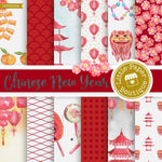 Chinese New Year Digital Paper LPB3043A