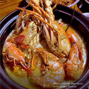Claypot Lobster Feast by home Chef Wendy