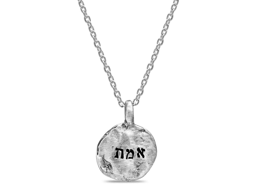 Emet אמת Truth, Engraved Silver Jewish Necklace - Western Wall Jewelry