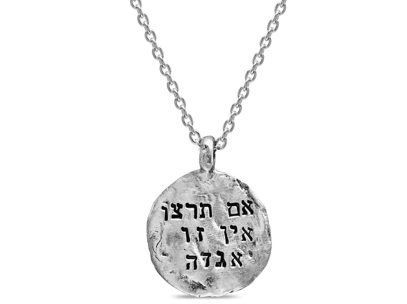 If You Wish It, It Is Not a Legend, Western Wall Imprint Necklace - Western Wall Jewelry