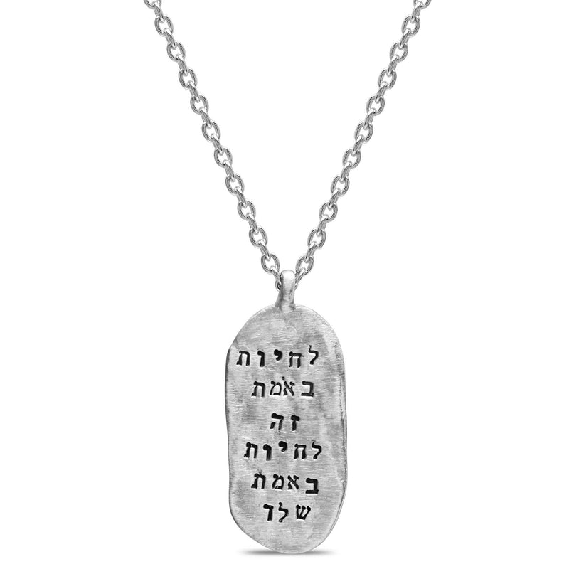 To truly live is to live your own truth, Western Wall Imprint Dog Tag Necklace - Western Wall Jewelry