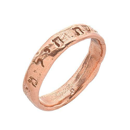 Gold Eshet Chayil (Woman of Valor) Ring - Western Wall Jewelry
