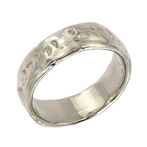 Ani Ledodi Vedodi Li (Beloved) Wedding Ring - Western Wall Jewelry