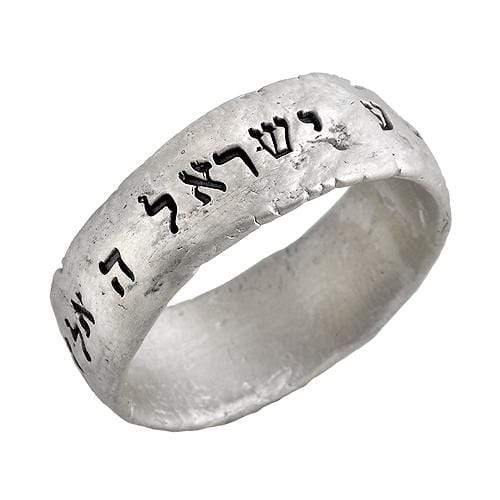 Shema Israel Sterling Silver Hebrew Ring - Western Wall Jewelry