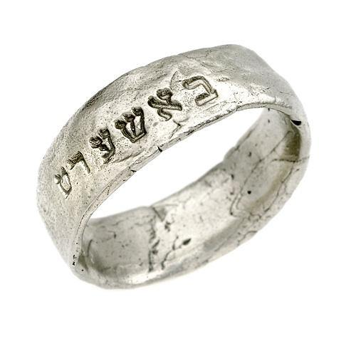 Hebrew Quote Besharet (Soulmate) Gold Ring - Western Wall Jewelry