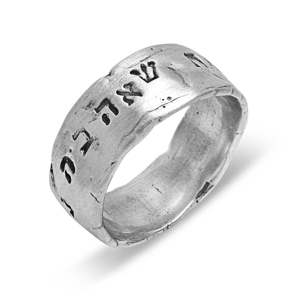 I Found My True Love, Jewish, Hebrew Engraved Silver Ring, Jewish Wedding Ring, Hebrew Silver Wedding Ring - Western Wall Jewelry