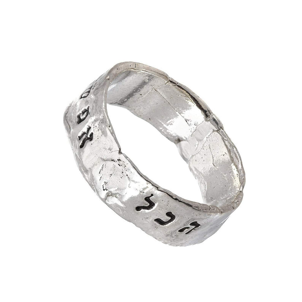 Anything is Possible Hebrew Engraved Silver Ring - Western Wall Jewelry