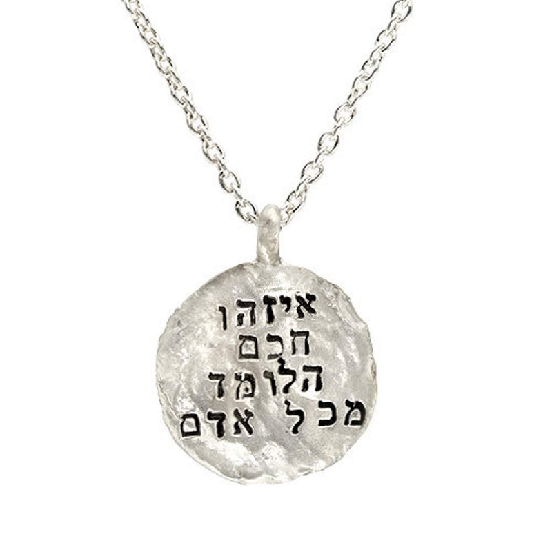 Who is Wise, The one Who Learns From Everyone, Hebrew Imprint Necklace
