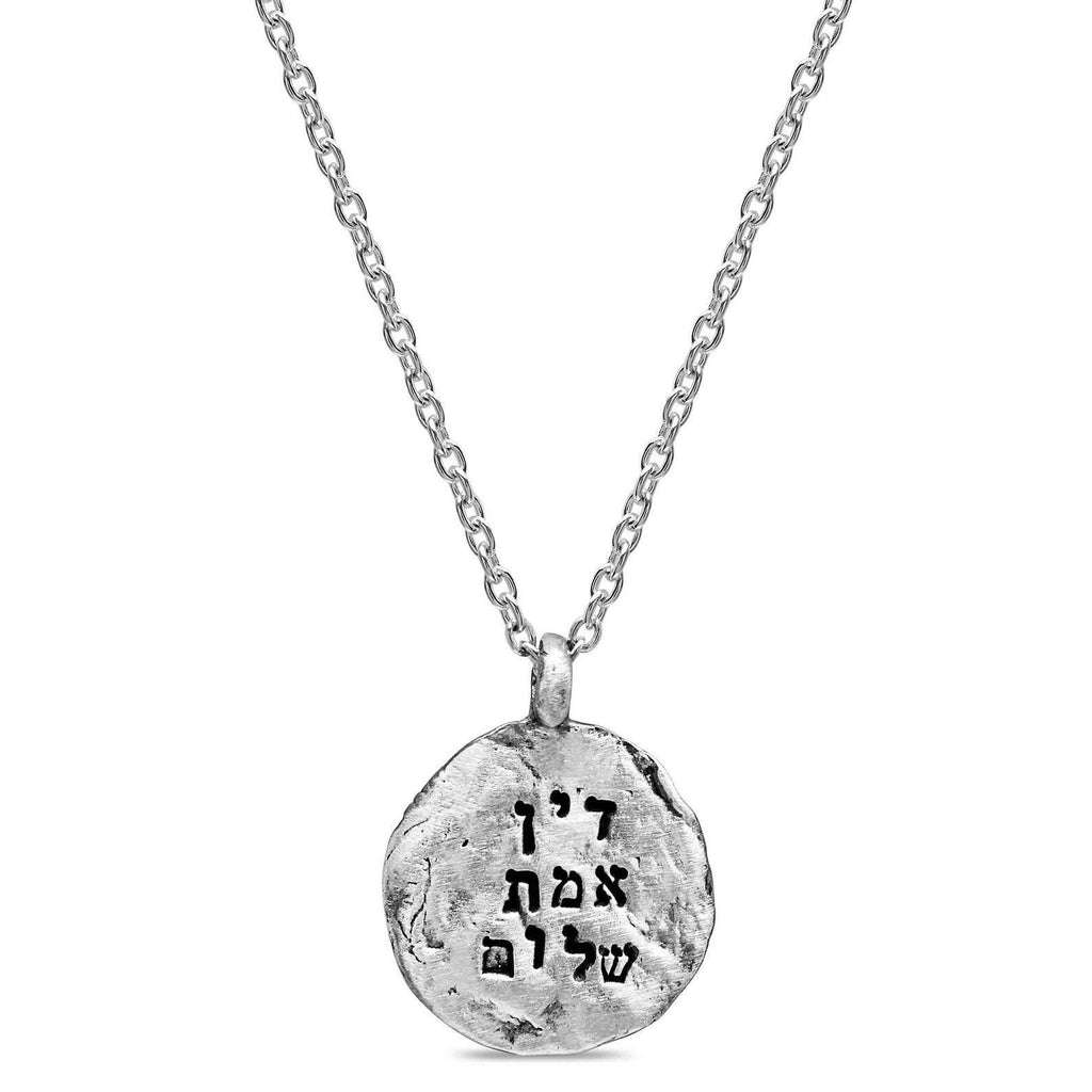 Din, Emet Shalom Hebrew Imprint Silver Jewish Necklace - Western Wall Jewelry