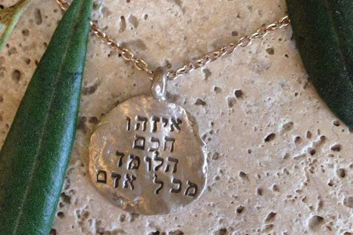 Eizehu ashir? Who is Rich? Hebrew Quote Jewish Silver Necklace