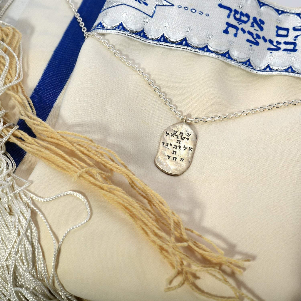 Sh'ma Israel Dog Tag Necklace