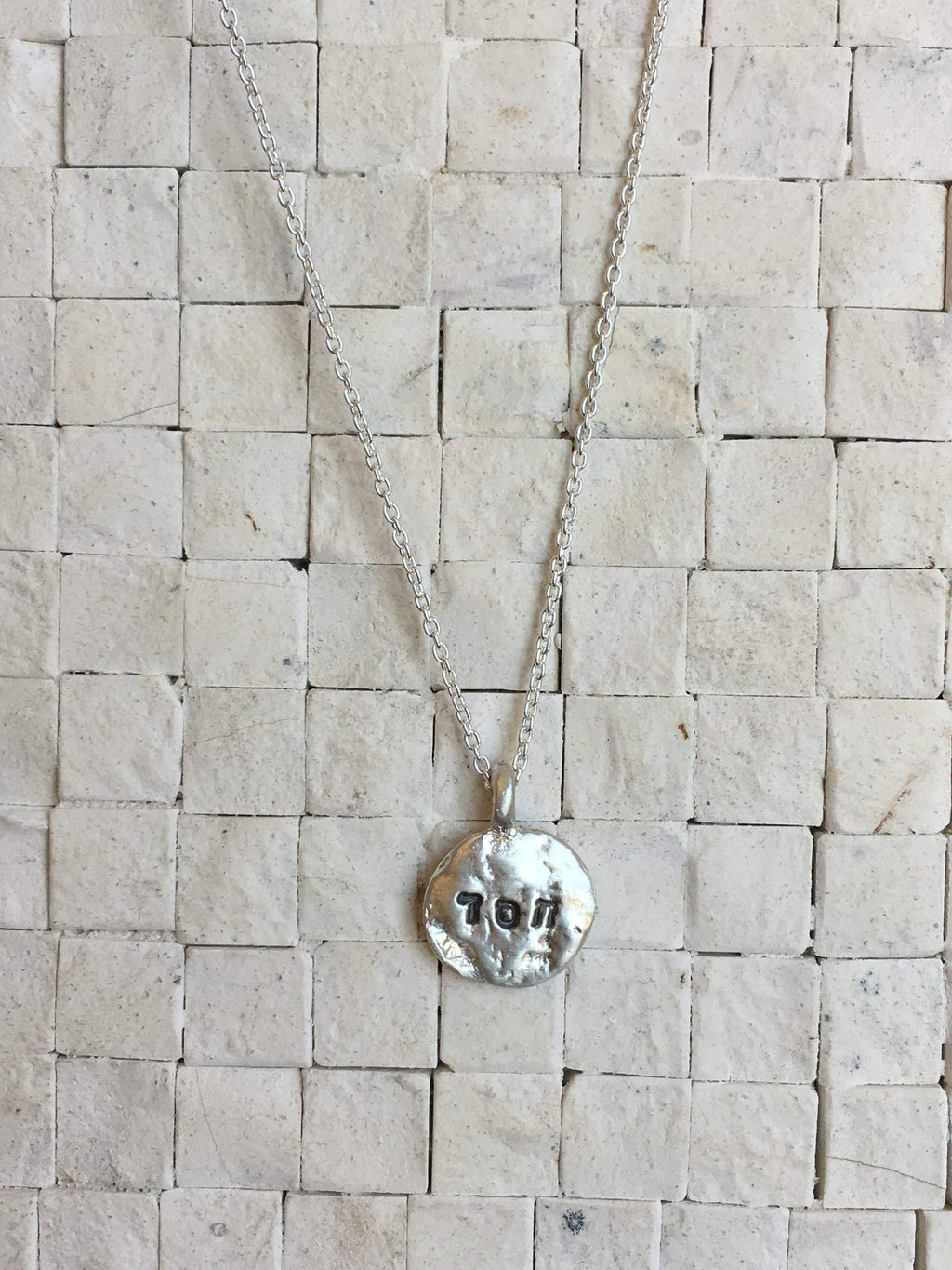 Chesed, Jewish Sterling Silver Necklace - Western Wall Jewelry