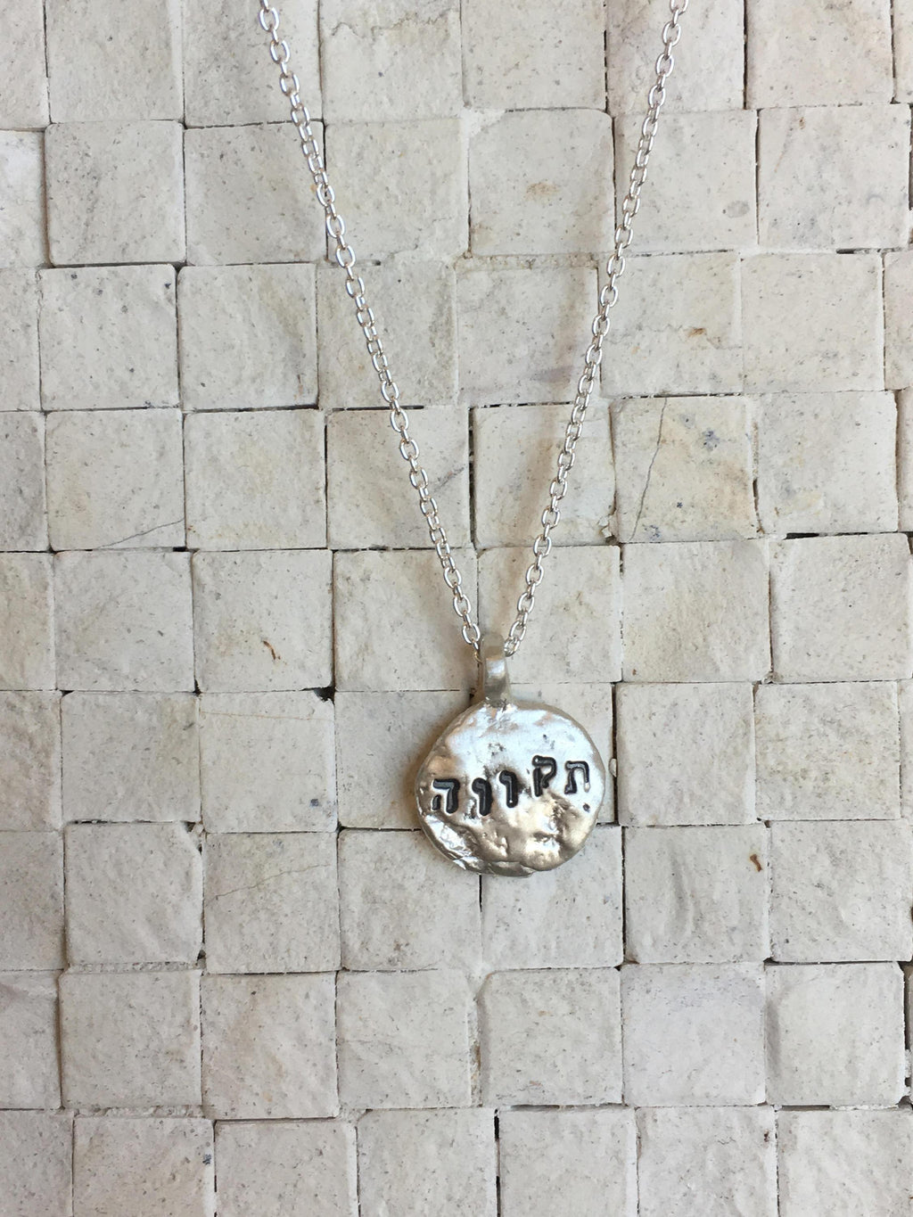 Hope Engraved Hebrew Quote Silver Jewish Necklace