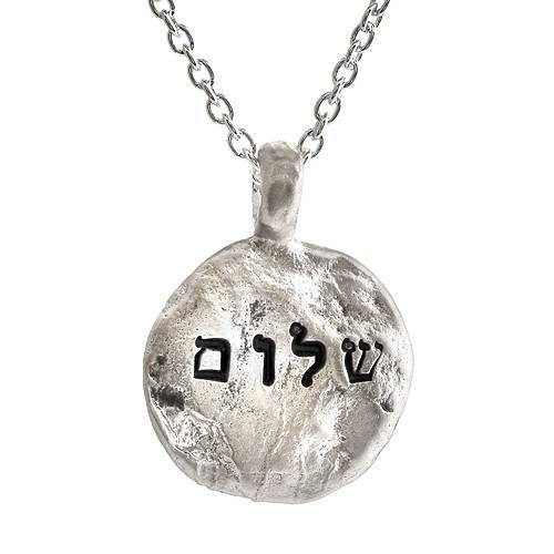 Shalom (Peace) Necklace - Western Wall Jewelry