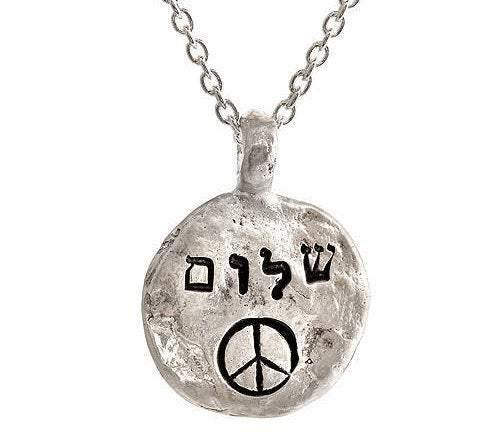 Shalom (Peace) with Peace Sign Necklace - Western Wall Jewelry
