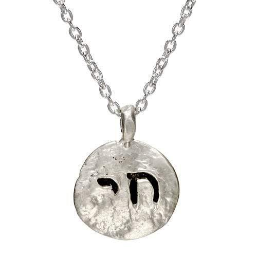 Chai (Life) Jewish Silver Necklace - Western Wall Jewelry