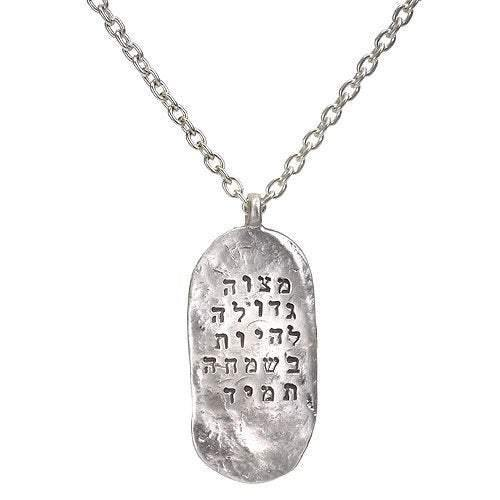 Mitzvah to Be Joyful Dog Tag Necklace - Western Wall Jewelry