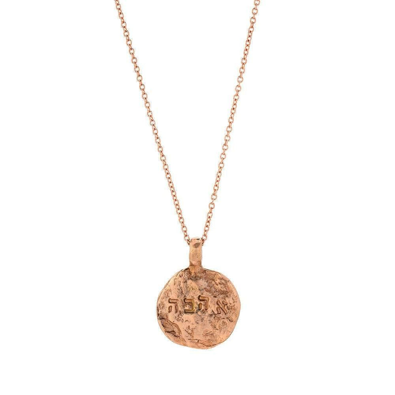 Gold Ahavah (Love) Necklace