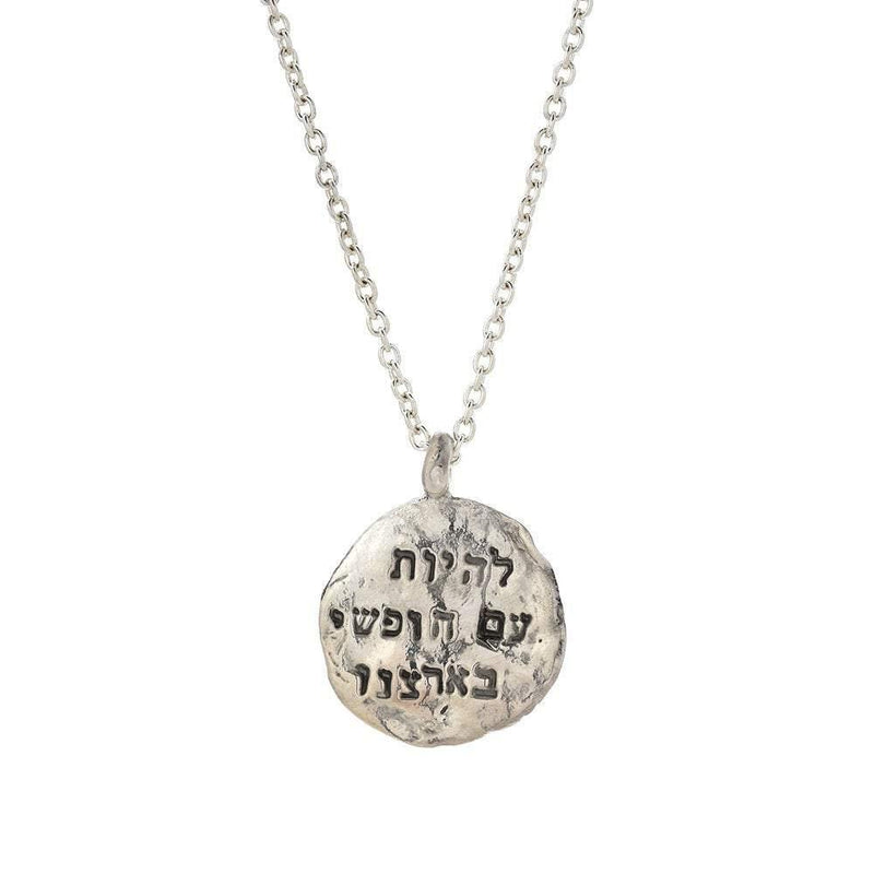 HaTikvah (To be a Free People in our Land) Necklace - Western Wall Jewelry