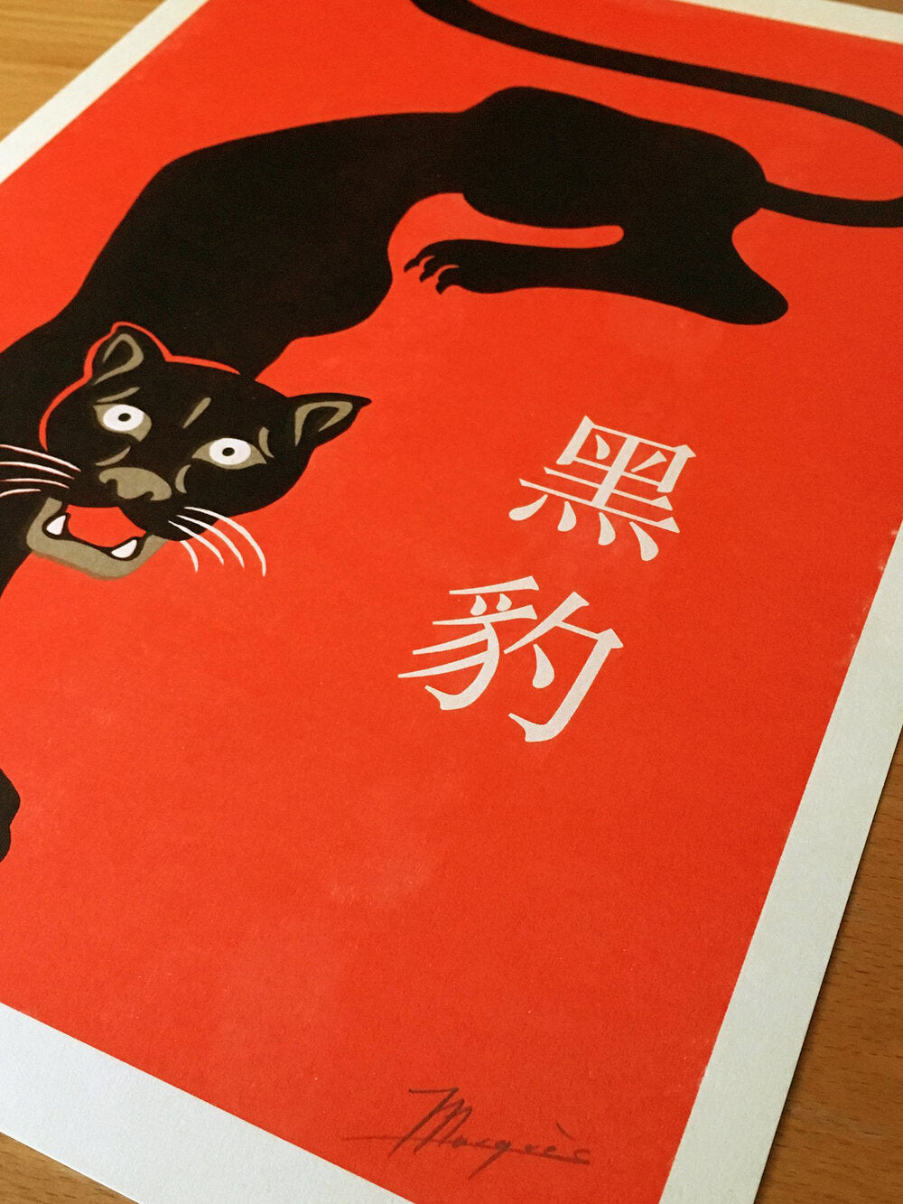 BLACK PANTHER RISOGRAPH