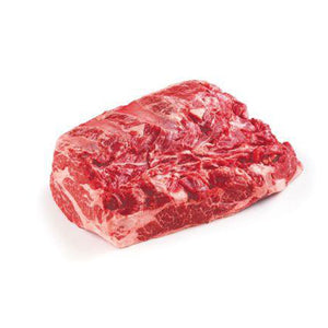 Beef Chuck Roll, Neck-Off, USDA Select, 1x1