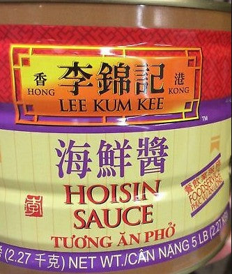 Lee Kum Kee - Hoisin Sauce - 5 lb Can