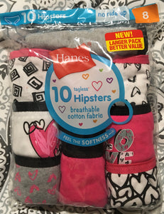 Hanes - Hipsters Girls 10 Pack - Size 8 - NEW