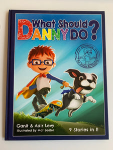 What Should Danny Do? Hardcover Book