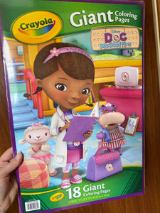 CRAYOLA Giant 18 Page Coloring Book - DOC McStuffins - NEW