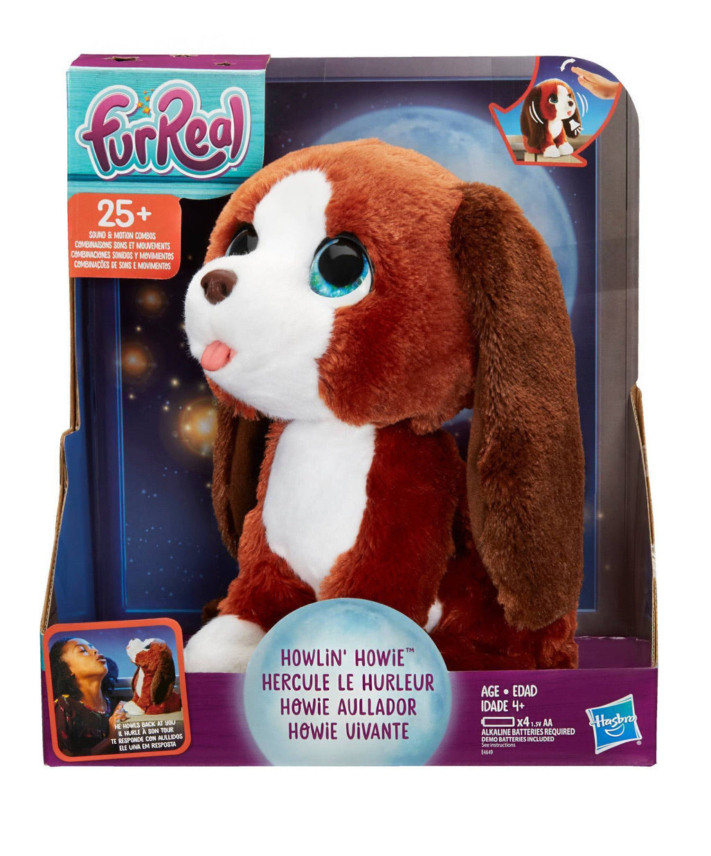 Hasbro - Howlin' Howie Interactive Plush Pet Toy - NEW!