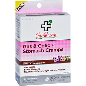 SIMILASAN BABY GAS AND COLIC + STOMACH RELIEF 135 TABLETS