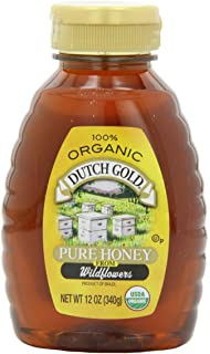DUTCH GOLD ORGANIC CLOVER BLOSSOMS 12OZ